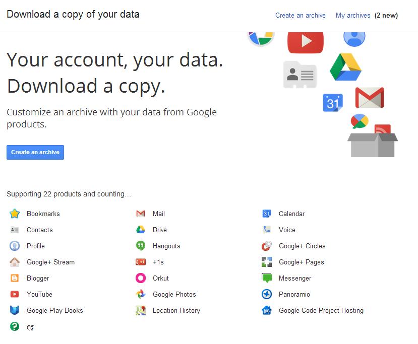 google-backup01